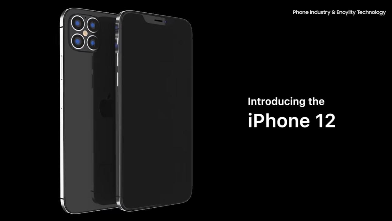 Sarà questo l'iPhone 12?